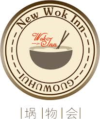 We would like to thank our under11's sponsor The Wok Inn for all their support.